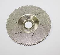 Алмазный диск на болгарку 125х1,1х22,23мм
