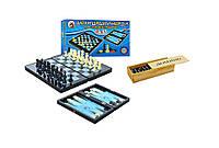 Шашки, шахматы, нарды + домино в подарок! набор 3 в 1, магнитная доска 35х32 см, настольная игра