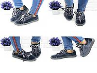 Велюровые серые кеды с камнями 1008  велюр декор камни атласные шнурки  Размер 38, обувь женская