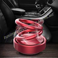 Освежитель воздуха ,пахучка для салона авто в форме колец с солнечной батареей Красный цвет ! Кольца левитации