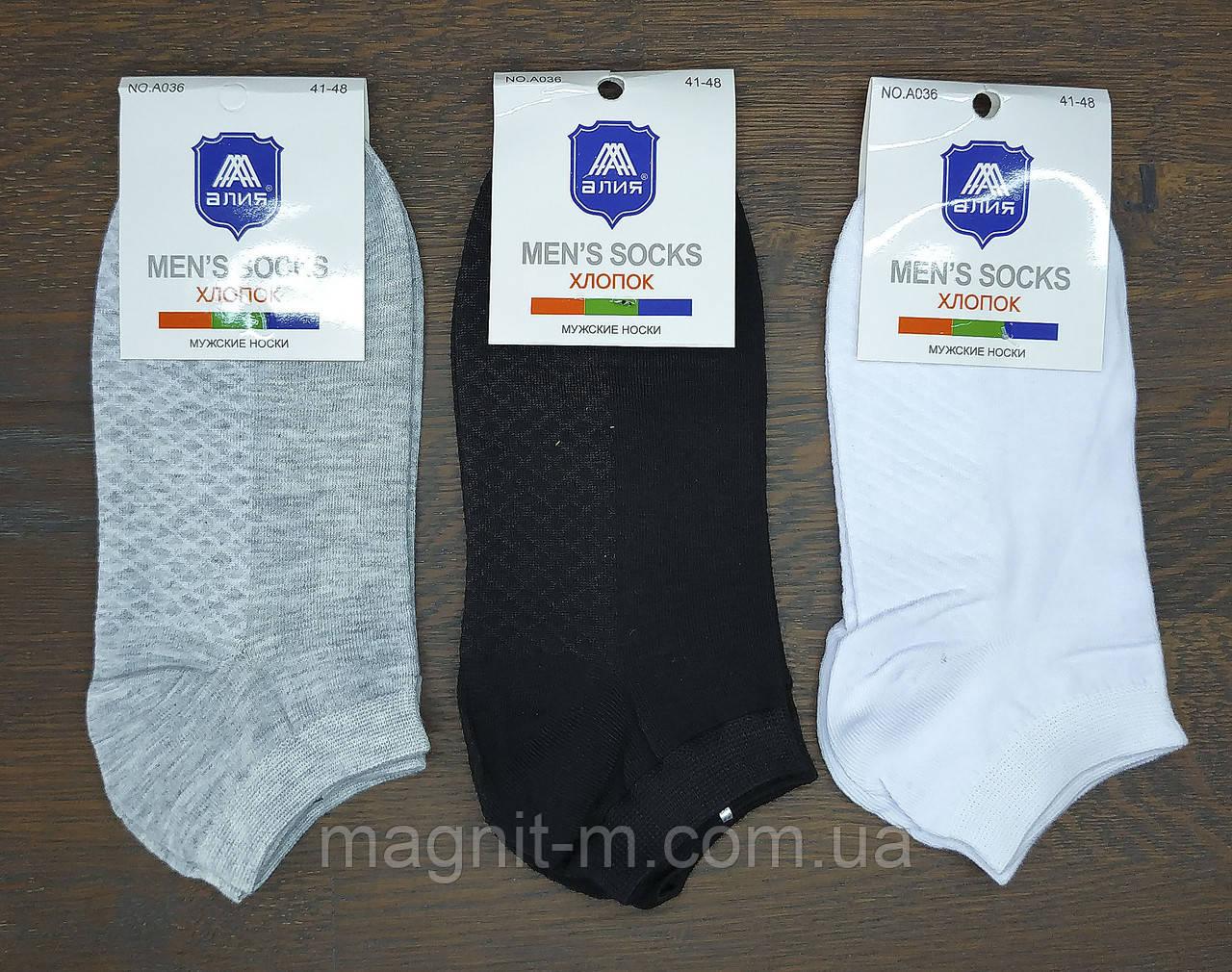 """Короткі чоловічі шкарпетки """"Алія"""" масажна стопа. №A-036."""