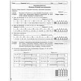 Поточне та тематичне оцінювання Алгебра 10 клас Профільний рівень Авт: Роганін О. Вид: Гімназія, фото 5