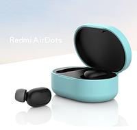 Чехол для наушников Xiaomi Redmi AirDots Цвет Зелёный (бирюзовый) TWS Bluetooth Silicone Case