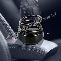 Освежитель воздуха ,пахучка для салона авто в форме колец с солнечной батареей Черный цвет ! Кольца левитации