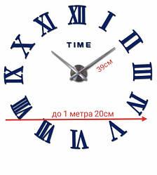 """Часы зеркальные синие диаметр от 80см до 1 метр 20см """"римские 3D часы большие"""""""