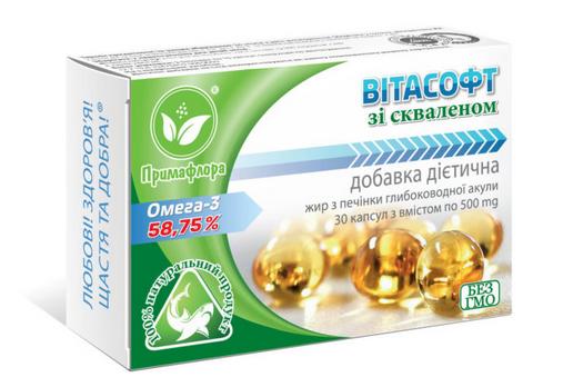 Витасофт со скваленом (противоопухолевое, антиоксидант, источник ПНЖК) жир печени глубоководной акулы