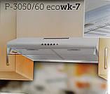 Вытяжка кухонная Akpo Eco WK-7 p-3050, фото 3