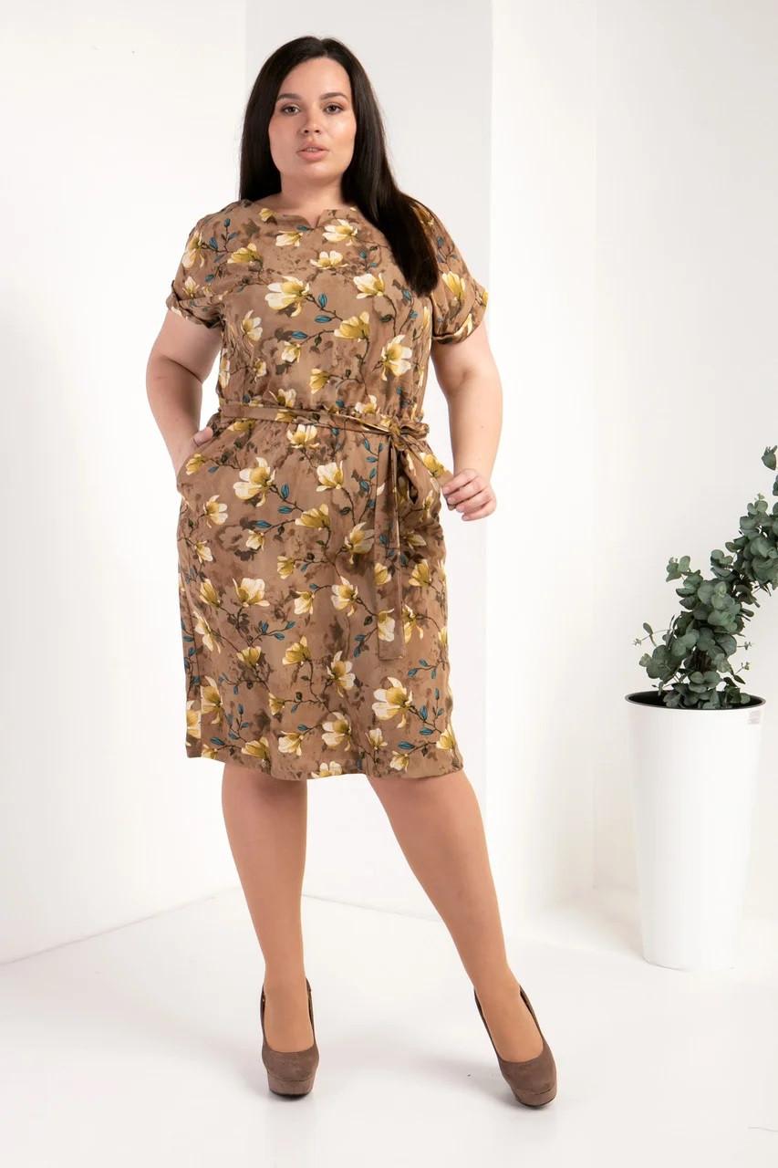 Легке літнє плаття з квітковим принтом бежеве