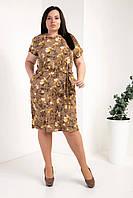 Легке літнє плаття з квітковим принтом бежеве, фото 1