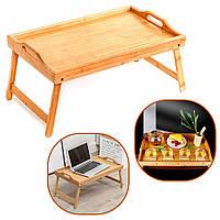 Бамбуковый складной столик для завтрака Supretto 50х30 см, столик-поднос для завтрака в постель, поднос