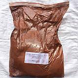Сурик залізний сухий червоно-коричневий для побілки, фото 3