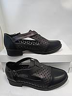 Туфли женские  с перфорацией