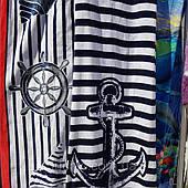 Пляжные полотенце