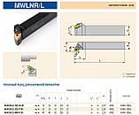 MWLNR1616H08 Резец проходной (державка токарная проходная), фото 2