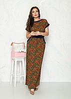 Повседневное длинное макси платье Украина (52)