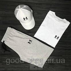 Мужской комплект футболка кепка и шорты Under Armour белого и серого цвета (люкс копия)