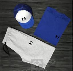 Мужской комплект футболка кепка и шорты Under Armour белого, синего и серого цвета (люкс копия)