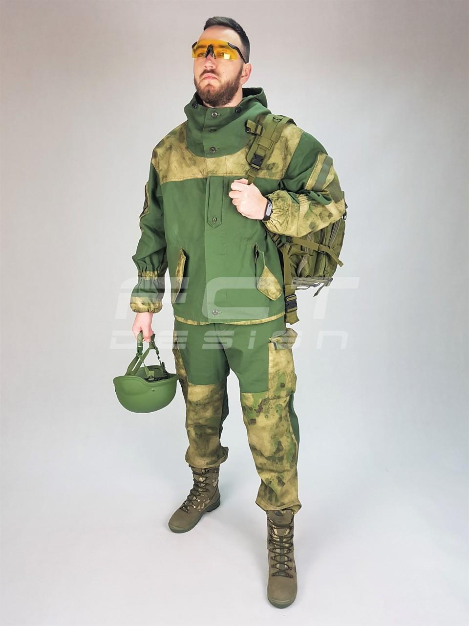 Костюм ГОРКА-3 Комби камуфляж Атакс зеленый