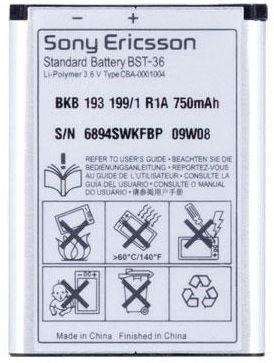 Аккумулятор Sony Ericsson BST-36 (750 mAh)