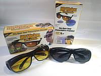 Антибликовые очки для водителей HD Vision Day & Night  (2 пары)