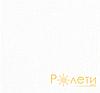 Ролета тканевая Е-Mini Камила Белый A601 / 1125 мм, фото 5