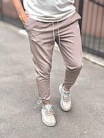 Мужские спортивные штаны с манжетом бежевого цвета