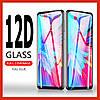 Huawei P40 lite Защитное стекло \ захисне скло PREMIUM