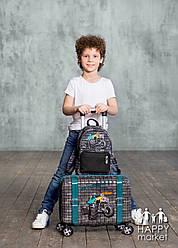 Набор чемодан детскийкласса премиум3-D Джип DeLune Lune 003