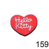 Джибитсы Hello Kitty Знак Китти Сердечко красное