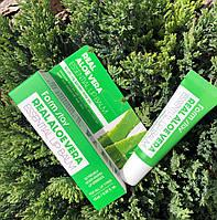 Увлажняющий бальзам для губ с алоэ FarmStay Real Aloe Vera Essential Lip Balm, 10ml