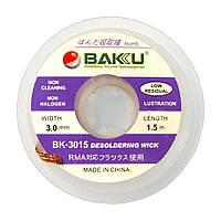 Лента-оплетка (для снятия припоя)  BK-3015 (3.0мм x 1.5м)   Baku
