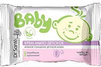 Dr.Sante Baby детское крем-мыло Чабрец и череда 90 г