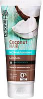 Dr.Sante Coconut Hair бальзам для сухих и ломких волос Экстраувлажнение 200 мл
