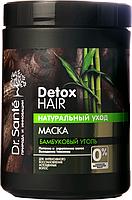 Dr.Sante Detox Hair маска для интенсивного востановления волос Натуральный Уход 1л
