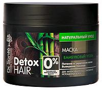 Dr.Sante Detox Hair маска для інтенсивного відновлення волосся Натуральний Догляд 300мл