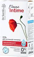 Dr.Sante Femme Intime гель для интимной гигиены Увлажняющий 230 мл