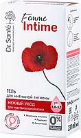 Dr.Sante Femme Intime гель для интимной гигиены Нежный уход 230 мл