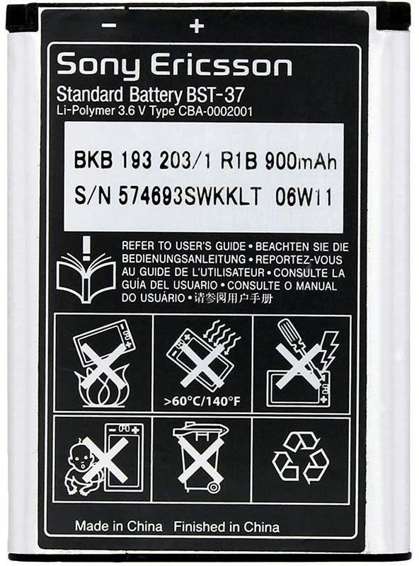 Аккумулятор Sony Ericsson BST-37 (900 mAh) Original