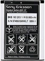 Аккумулятор Sony Ericsson BST-37 (900 mAh) Original, фото 1