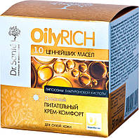 Dr.Sante Oily Rich крем-комфорт Дневной питательный 10 Масел 50 мл