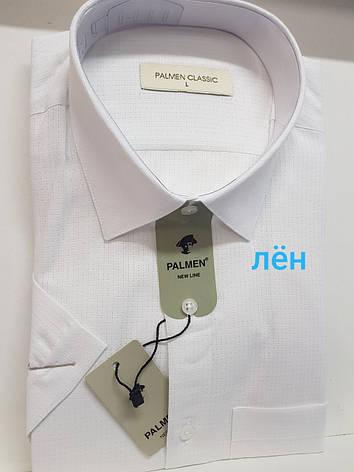 Рубашка короткий рукав Palmen лён, фото 2
