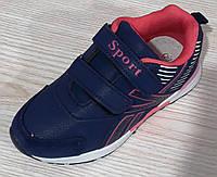 Кроссовки для девочки Bessky 879-9, фото 1
