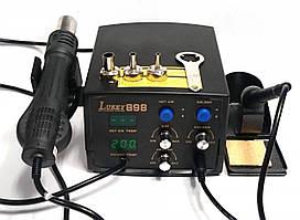 Паяльная станция Lukey 898 термовоздушная (Фен, паяльник, 900M, 750Вт)