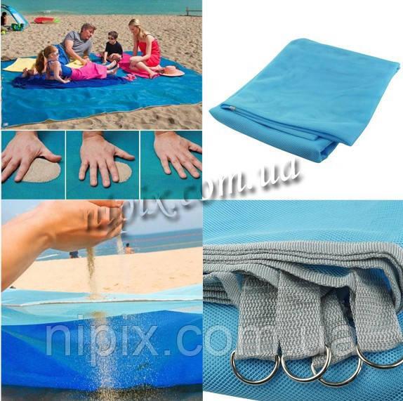 Пляжный коврик, подстилка антипесок Sand Free Mat