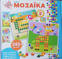 Развивающая детская мозаика с шаблонами (трафаретами) 240 шт Synergy Trading M7E
