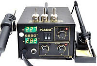 Паяльная станция комбинированная термовоздушная, компрессорная Aida 852D+ (Фен, паяльник, 900М, ESD Safe,