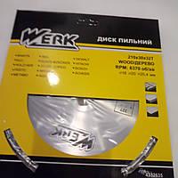 Пильный диск по дереву Werk (210*30*32Т)