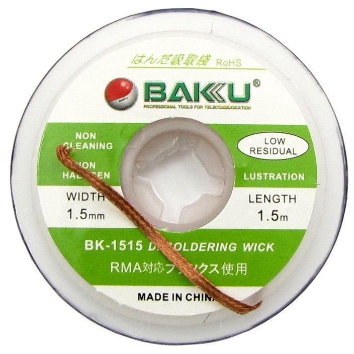 Лента-оплетка (для снятия припоя)  BK-1515 (1.5мм/1.5м)  на катушке Baku