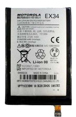 Акумулятор Motorola Moto X XT1055 / EX34 (2120 mAh)