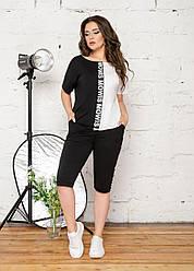 Женский костюм Футболка и капри, размеры: 48-62 черный